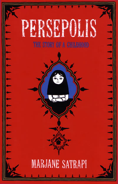 the veil in persepolis essays